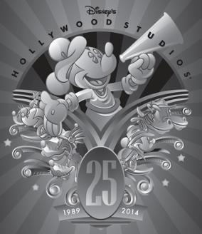 hwood