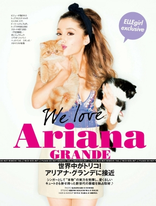 Ariana Grande ELLE Girl Japan June 2014 (1)