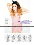 Ariana Grande ELLE Girl Japan June 2014 (5)