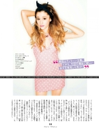 Ariana Grande ELLE Girl Japan June 2014 (5)