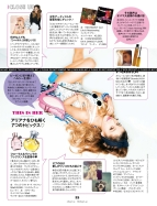 Ariana Grande ELLE Girl Japan June 2014 (6)