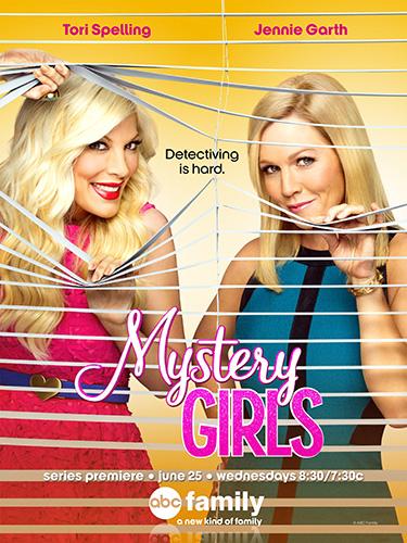 Mystery Girl Key Art