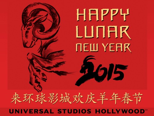 Lunar New Year 2015 at USH